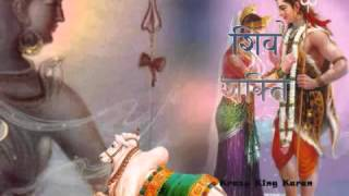 Gauri Shankar Rudraksha   Lord Shiva Parvati Mantra For Family All   By Anil Ghimeray