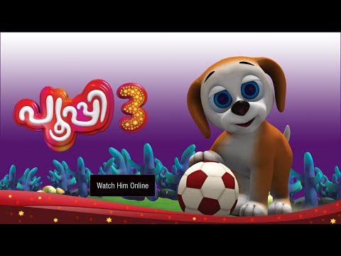 NEW PUPI 3 ★ malayalam | cartoon | animation | full Movie| HD