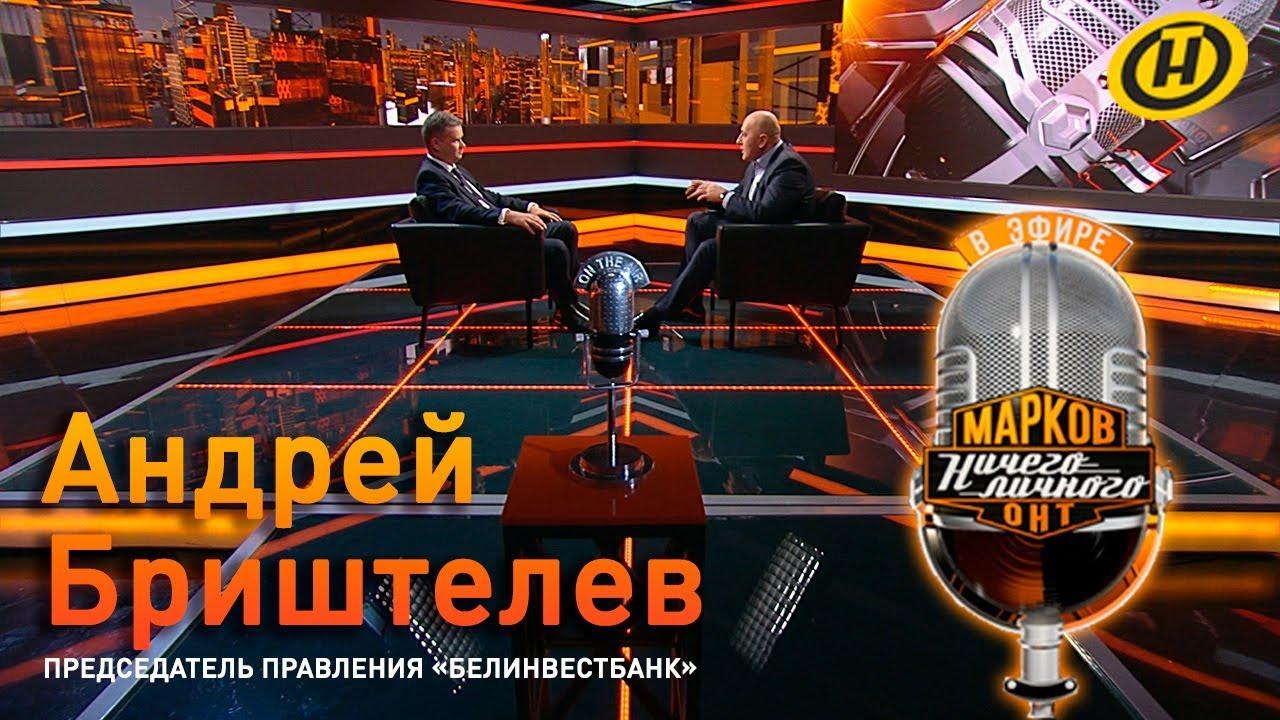 Кредит европа банк красноярск официальный сайт