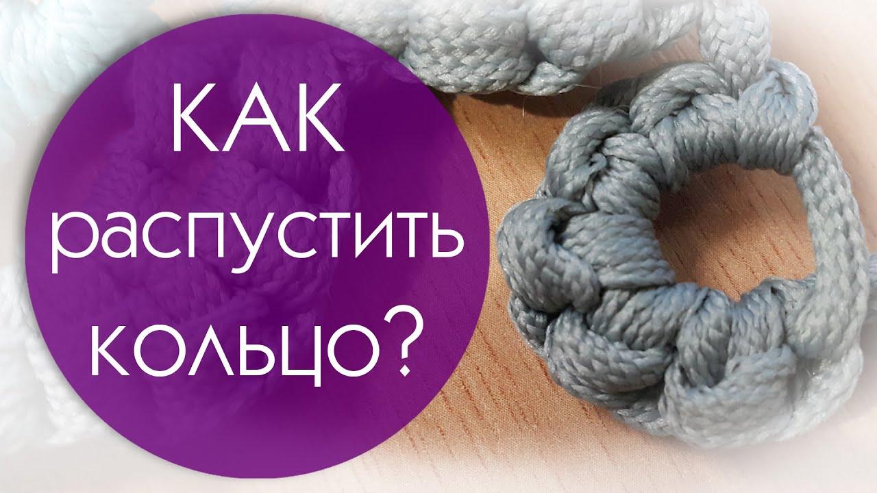 Купить шнурочки на шею, цены производителя доставка киев и по украине. Ювелирные шнурки на шею под украшение в интернет-магазине злато.