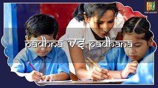 Learn Hindi:  Difference between Padhna vs. Padhana - 01