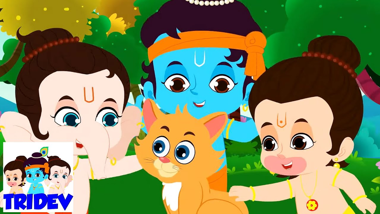 Billi Karti Meow Meow | बिली कर्ति म्याऊ म्याऊ | Tridev Hindi Balgeet | Uppar Pankha Chalta Hai
