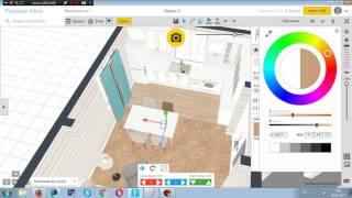 Урок 5. Нанесение цвета и фактур в интерьер в программе PLANOPLAN.COM
