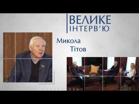 Телеканал Simon: Велике інтерв'ю на Simoni. Як децентралізація змінила життя Харківської області?