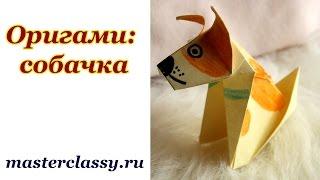 Origami dog tutorial. Оригами для начинающих. Собака из бумаги. Оригами - собачка: видео урок