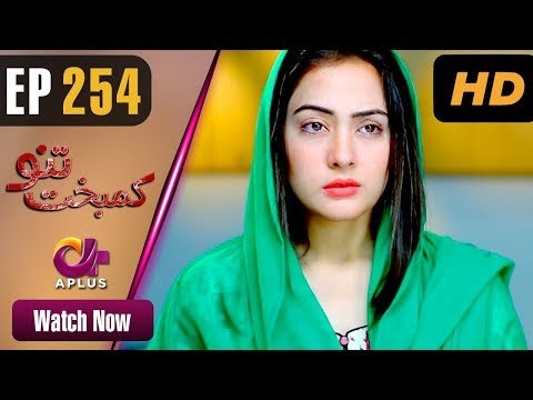 Kambakht Tanno - Episode 254 - Aplus ᴴᴰ Dramas