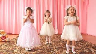 №1 детский сад Аленький цветочек песня Солнечные зайчики(, 2016-06-17T15:13:45.000Z)