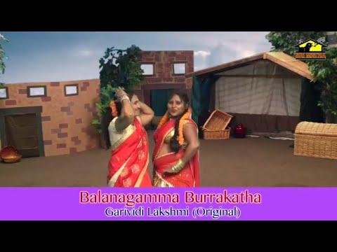 Garividi Lakshmi Burrakatha  Mandaloda ori mayaloda Song || Folk Song || Musichouse27