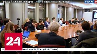 """Смотреть видео Выбор Европы. Видеоблог. """"Фейки"""" - Россия 24 онлайн"""