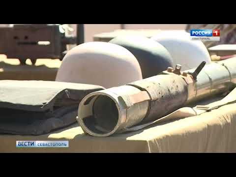 Выставка оружия сирийских боевиков открылась в Севастополе