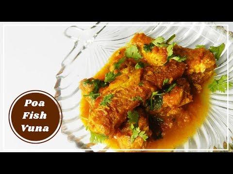 Poa Fish Vuna Recipe | Indian Fish masala Curry recipe
