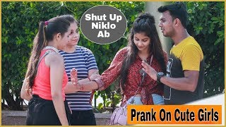 Making My Ex-Girlfriend Jealous Prank On Cute Girls FT-P4 Prank |AKY FILMS|