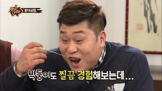 """""""베스트of 베스트 최고봉 홍어탕의 습격"""" [맛있는 녀…"""