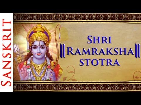Ram Raksha Stotra in Sanskrit | Siya Ke Ram | Bhakti Songs