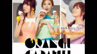 [karaoke Thaisub] Sour Grapes (lizzy Solo) - Orange Caramel