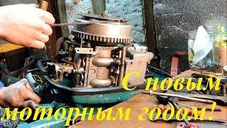 П22+ЗаклинИвший Ветерок. Ремонт за 100 рублей.