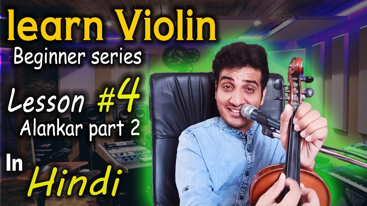Learn Violin | Lesson 4 - Alankar Part-2 | beginner series ...