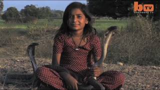Repeat youtube video The Incredible Indian Snake Girl