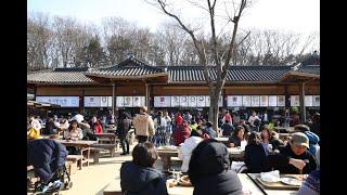 한류문화,  장터,먹자골목,음식,Korean tradi…