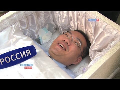 Уйти красиво. Японский вариант / Funeral Preparation In Japan / 日本での葬儀の準備