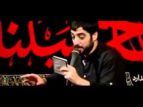 شور ايراني-ياحبيبة من لاحبيبة لة-طيب من لاطبيب لة -مجيب لامجيب لة ياحسين