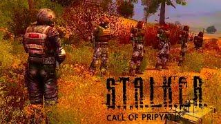 сОБРАЛ ОТРЯД ДЛЯ ПОХОДА В ПРИПЯТЬ ! - STALKER: CALL OF PRIPYAT / СТАЛКЕР: ЗОВ ПРИПЯТИ
