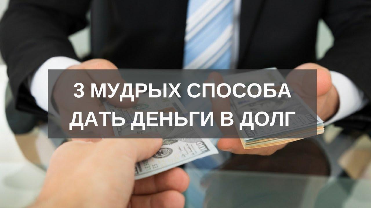 Одолжите денег на авто автосалон автодилер ниссан в москве