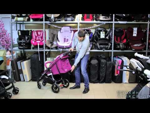 Aulon. Детские коляски в Краснодаре - YouTube