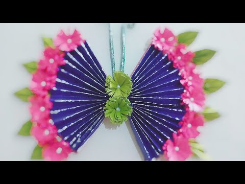 Paper se banaye diy wall hanging 👌🏾wall decor VERY easy & simpal butterfly