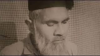 Hazrat Hafiz Muhammad Ramazan 1910 - 1967 - Quran Tilawat