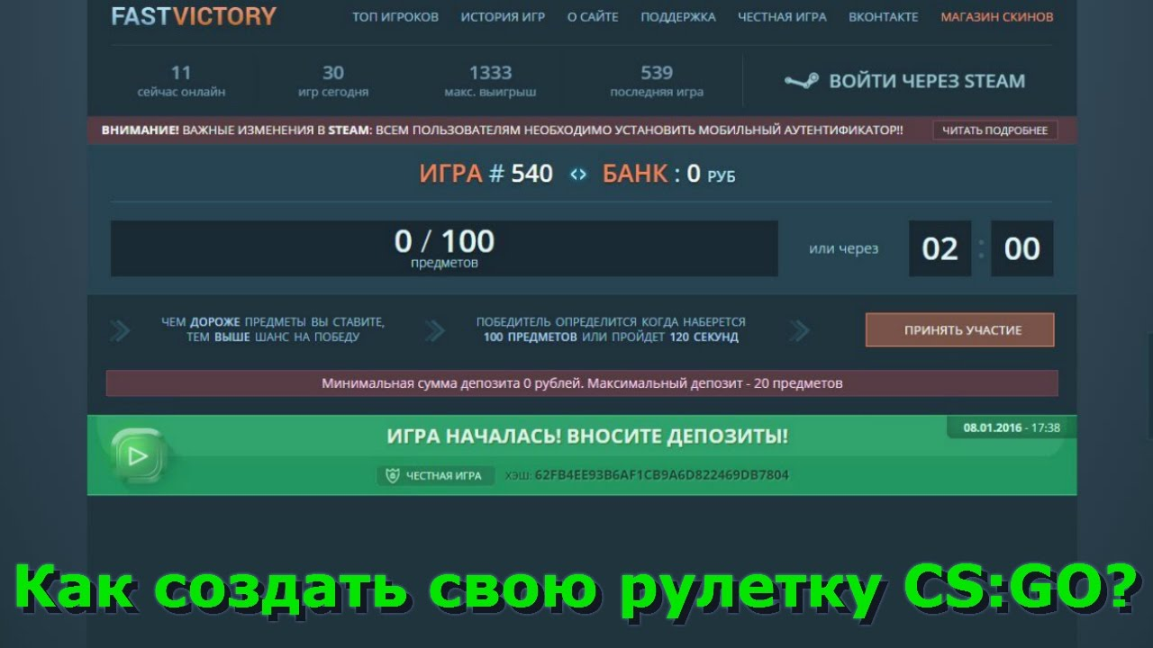 Скрипт cs go fast where to get csgo skins yapma