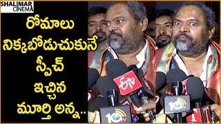 R Narayana Murthy Aggressive Words About Indian Politics At Marketlo Prajaswamyam Movie Screening