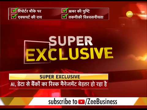 Super Exclusive: In conversation with Uday Kotak and Nandan Nilekani