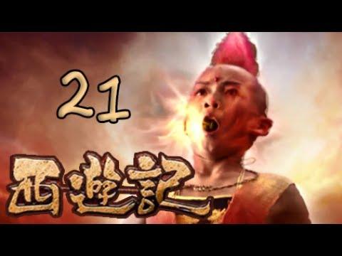 浙版西游记分集_【2010新西游记】(Eng Sub)第21集 大战红孩儿 Journey to the West 浙版 ...
