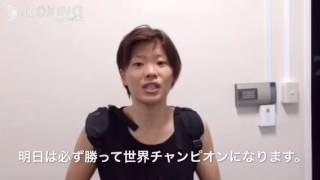 【ボクシング】古川夢乃歌vs西村聡美 計量 2016/08/12