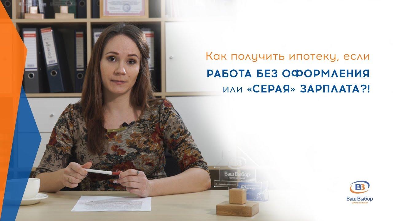 Кредит с 01.07 2020