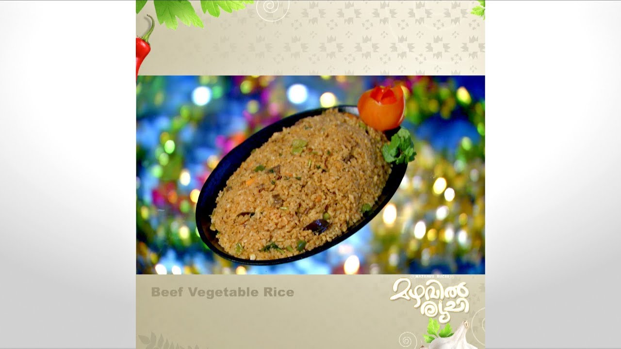 Mazhavil Ruchi I Beef Vegetable Rice I Mazhavil Manorama