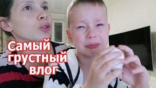 VLOG: Скорбим с вами! Самый грустный влог / Землетрясение в Алматы