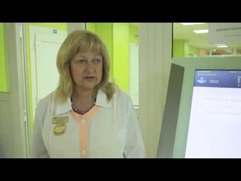 белом свете электронная запись на прием к врачу коркино спортивной одежды