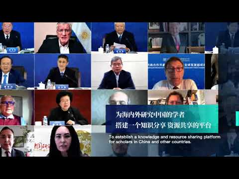 Contemporary China and World - Knowledge Sharing Initiative launched