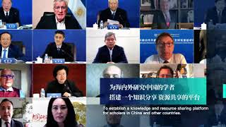 Contemporary China and World – Knowledge Sharing Initiative launched