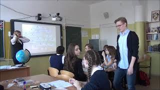 Школа ступеней: класс как место для деятельности – урок как время для жизни»