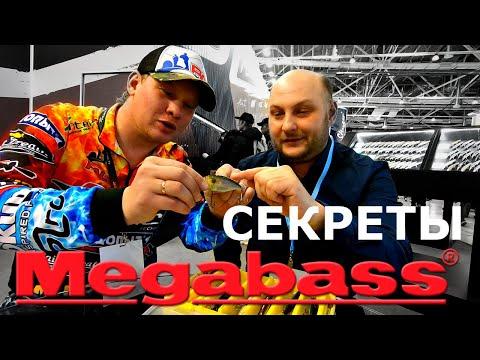СЕКРЕТЫ воблеров Megabass.Как создаются воблеры суспендеры.Выставка охота и рыболовство на Руси 2020