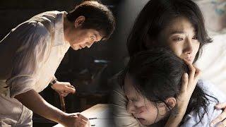 국제영화제 8관왕 영화 '봄' 메인 예고편(Late Spring- Official Traile)