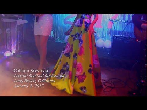 ផ្គរបរប៉ៃលិន - ជប់លៀងឆ្នាំថ្មី ២០១៧ with Chhuon Sreymao in Long Beach, CA