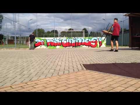 Da Mihi Animas / Graffiti