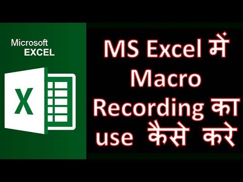 How to Use Basic Macro Without Enable Developer Tab Option In Excel In Hindi