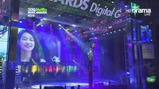 Lee Seung Gi : OST Award : I love U From now on/Losing My Mind (MGIG)@Melon Music Awards 2010