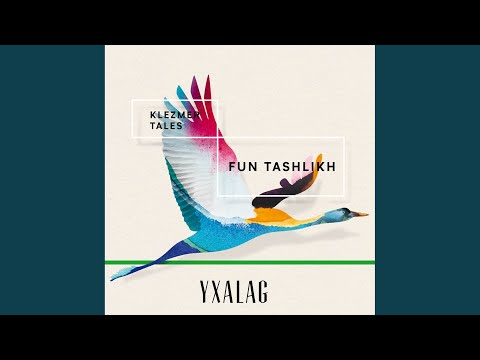 Fun Tashlikh