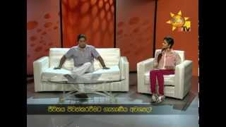 HiruTV Morning Show 18.08.2014